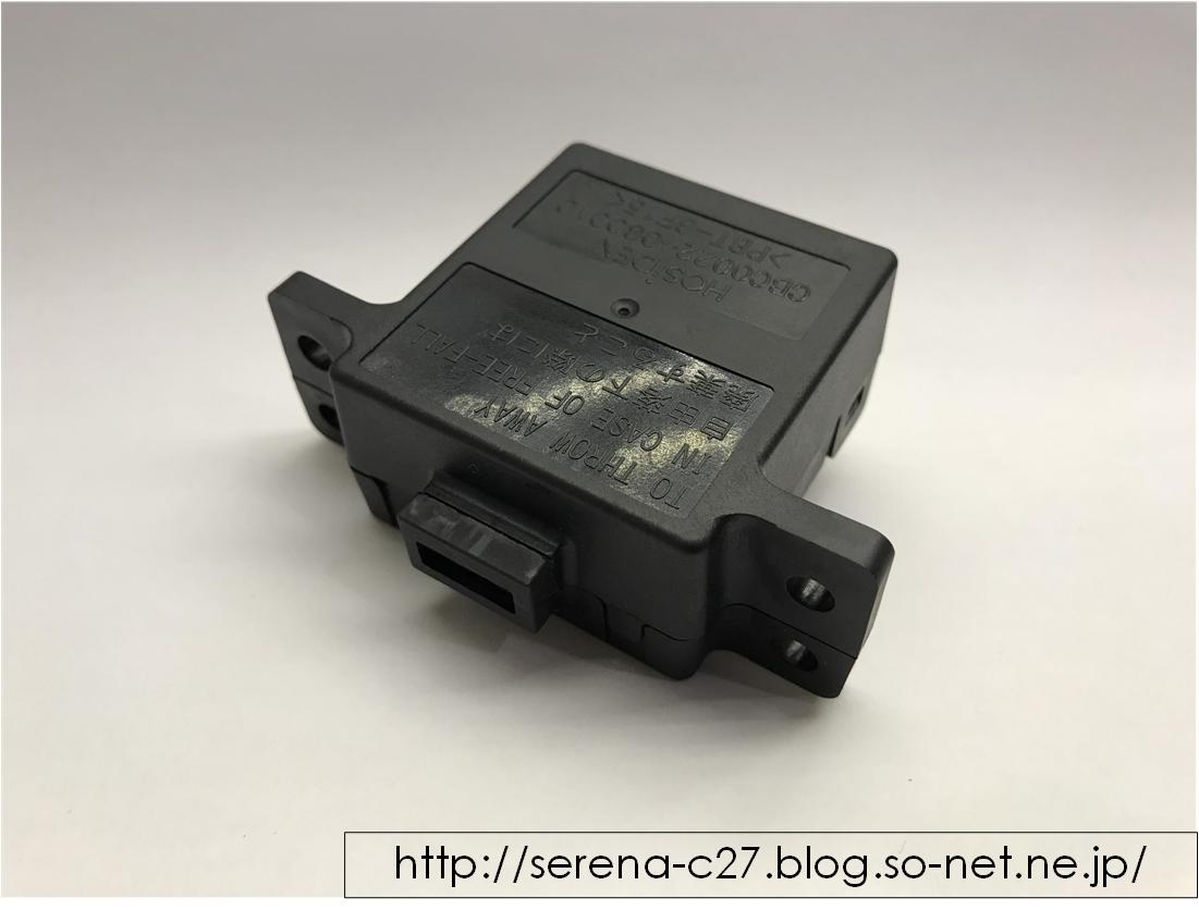 アッパーボックス内USBユニット.png
