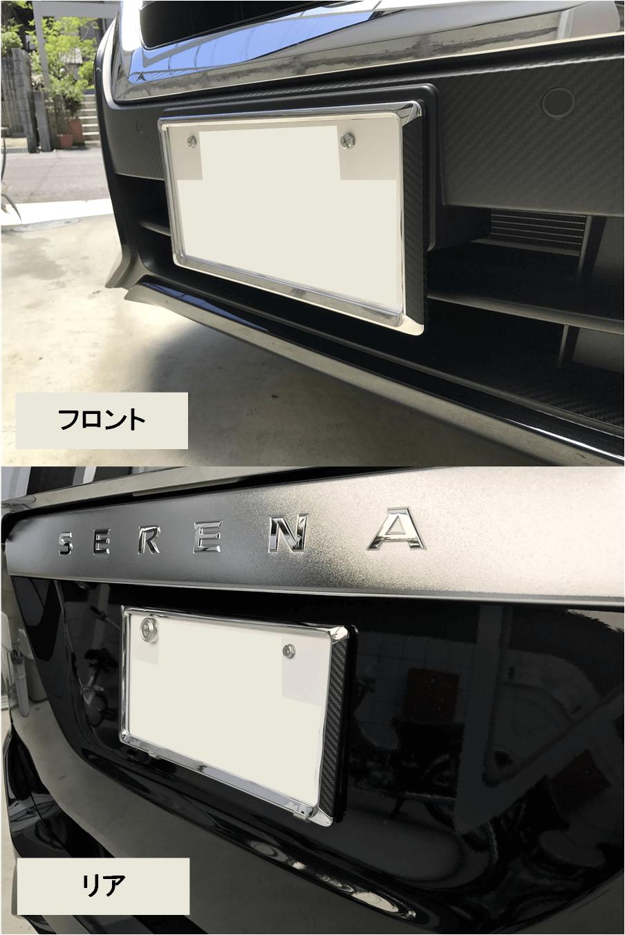 ナンバーフレーム EX190 .png